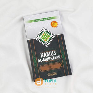 Buku Kamus Al-Mukhtaar Penerbit As-Salam Publishing