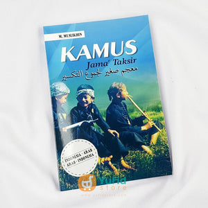 Buku Kamus Jama' Taksir Penerbit Trimus Press