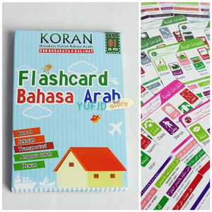Flash Card Kosakata Bahasa Arab