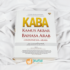 kamus-akbar-bahasa-arab-kaba-gema-insani-press