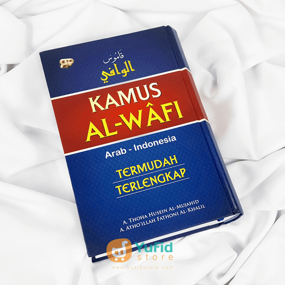 kamus-al-wafi-arab-indonesia-gema-insani-press