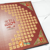 the-holy-quran-alfatih-a4-isi