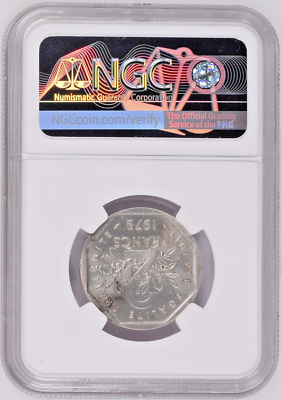 1979 France Proof Silver Coin 2 Francs Piedfort NGC Mintage-1,250