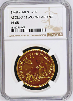 Yemen 1969 Gold 20 Riyals/Rials Apollo II Moon Landing Space NGC PF68