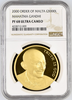 Order of Malta 2000 Gold Proof Coin 5000 Liras Mahatma Gandhi NGC PF68