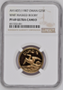 1987 Oman Gold Coin 25 Rials Qaboos WWF Masked Booby NGC PF63 Mintage-5000