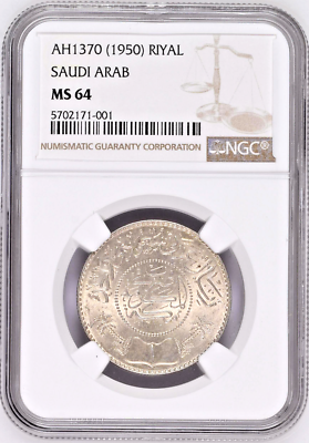 Saudi Arab 1370//1950 Silver Coin Hejaz & Nejd Riyal Palm Trees NGC MS64