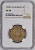1903 H British North Borneo Copper-Nickel Coin 5 Cent NGC AU58