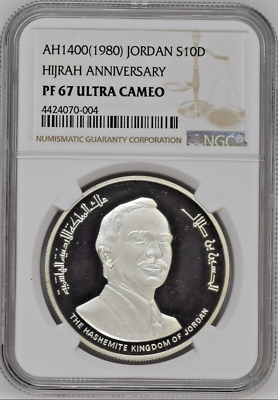 1400/1980 Jordan Silver 10 Dinar Hijrah 15th Anniversary Mosque NGC PF67 Top Pop