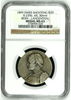 Swiss 1899 Silver Shooting Medal Bern Beautiful Woman R-239b M-151a NGC MS63