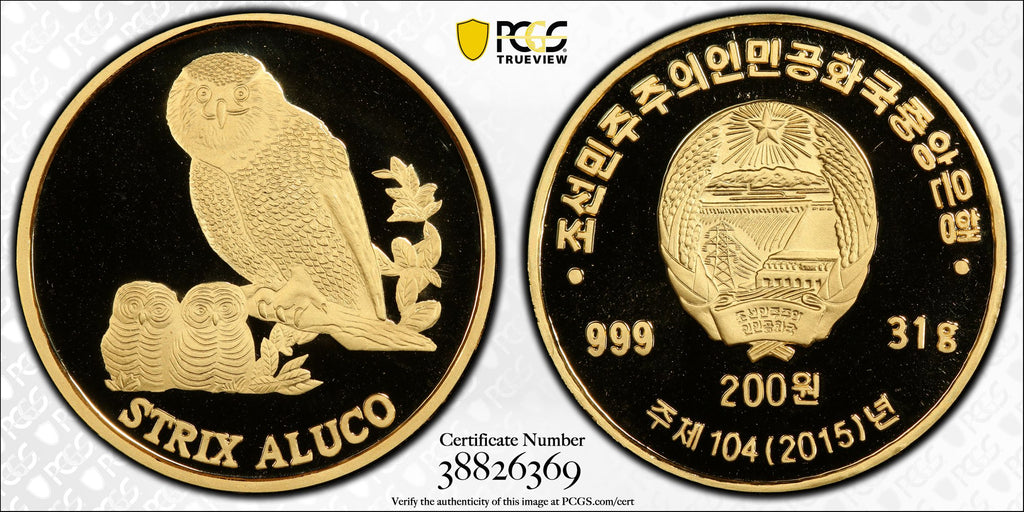North Korea 2015 Tawny Owl 200 Won Coin