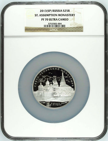 Russia 2013 Silver 25 Rubles Roubles St. Assumption Monastery 5oz NGC PF70 Rare