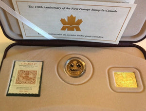 Canada 2001 Set 150th Anniversary first Postage Stamp Silver Gold Plated 3 Cent