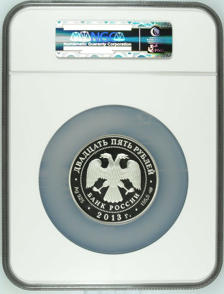 2013 Russia 5 oz Silver 25 Roubles 27th World Summer Universiade Kazan NGC PF69