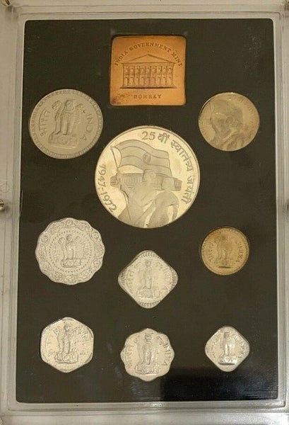 India 1972 Set 9 Proof Coins Bombay 25th Anniversary of Independence