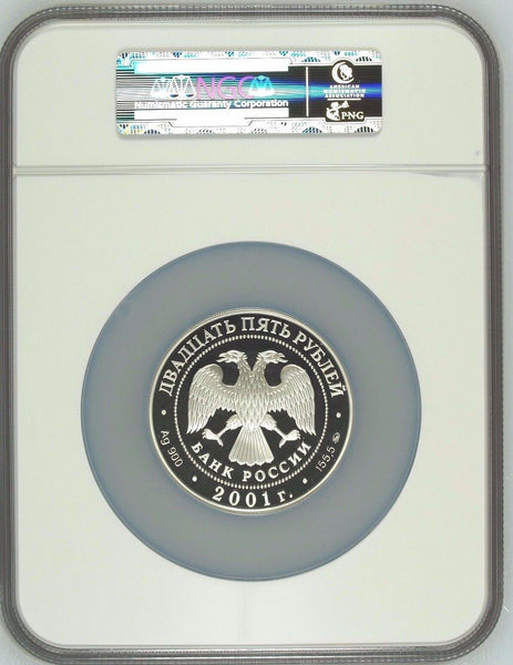 2001 Russia 25 Roubles Silver Foundation Savings Banks Czar Nicholas I NGC PF69