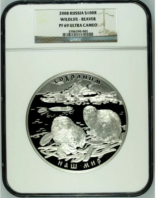 2008 RUSSIA 1kilo kg Silver Coin 100R Wildlife Beaver NGC PF69 Mintage-500