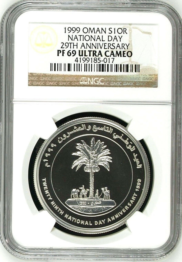 Oman 1999 Silver 1 Omani Rial 29th National Day Anniversary Palm Tree NGC PF69