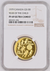 1979 Canada Gold Proof Coin $100 International Year of the Child NGC PF69