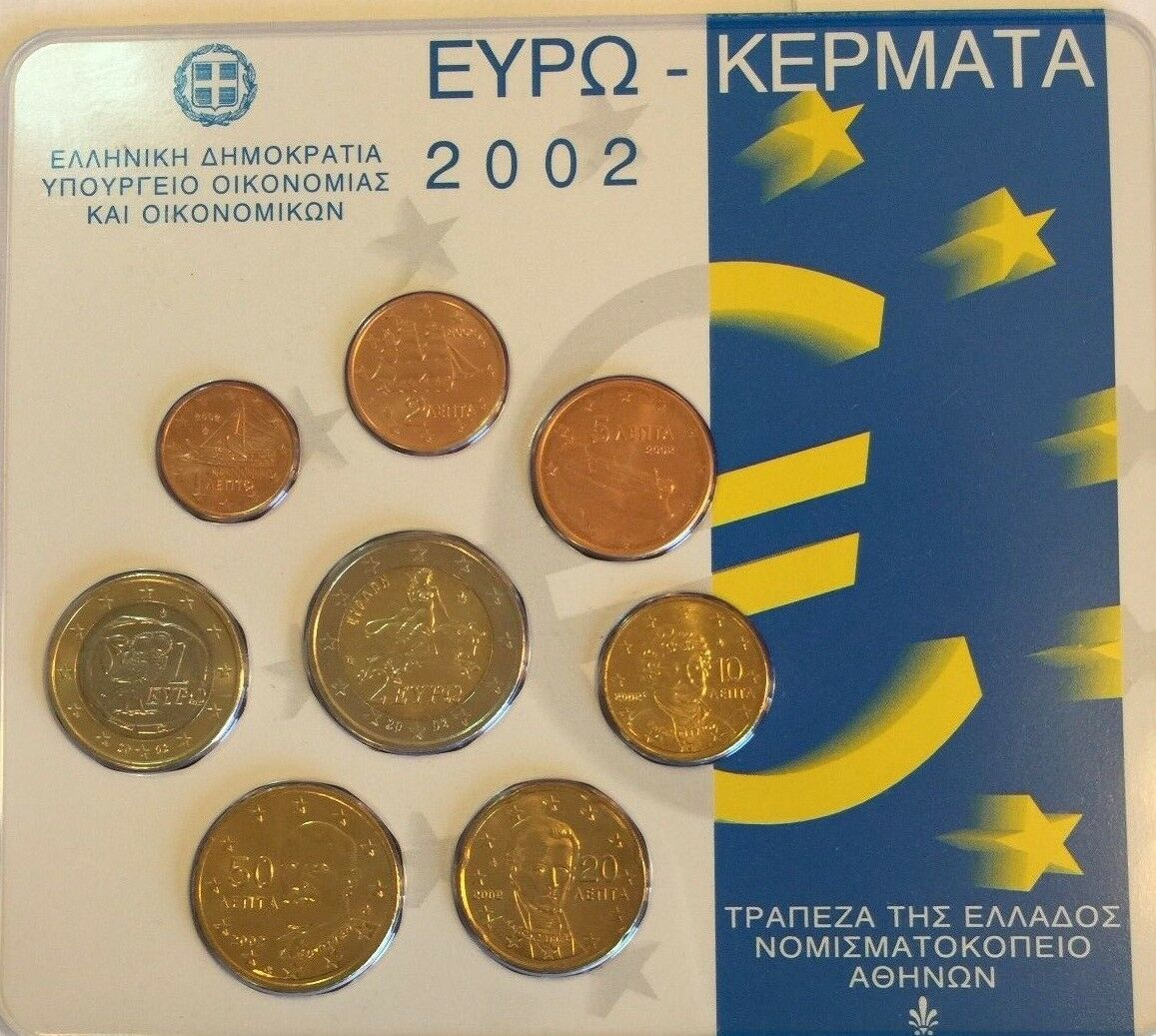 2002 Greece 8 Coins Official Euro Set Special Edition