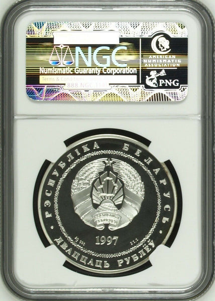 1997 Belarus Silver 20R Monument of Independence Republic Day NGC PF67 Low Mint.