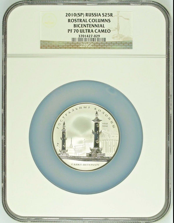 2010 Russia 25 Rouble 5 oz Silver Rostral Columns St Petersburg NGC PF70 Rare