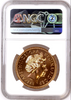 Great Britain 2004 Gold 5 Pounds Sovereign Elizabeth II NGC MS69 Mintage-1000