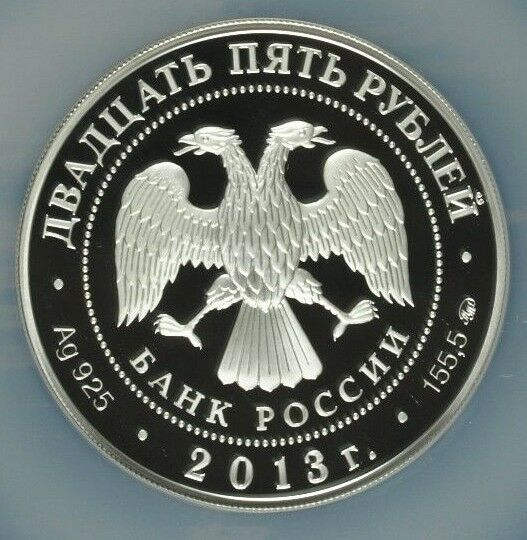 2013 Russia 5 oz Silver 25 Roubles Architect Vasili Bazenov Colorized NGC PF70