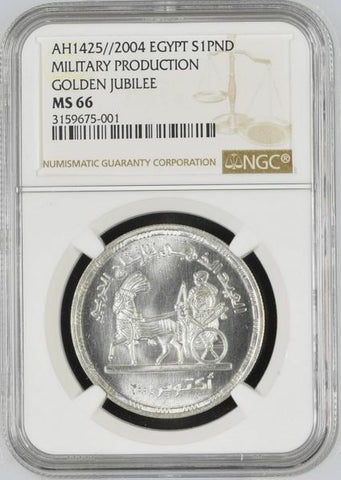 Egypt 2004 Silver Pound Chariot Military Production Horse Solider KM934 NGC MS66