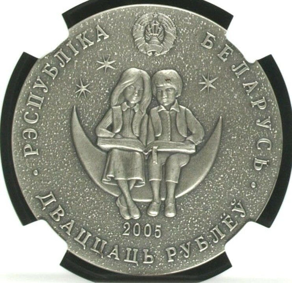 2005 Belarus Silver Coin 20 Roubles Fairy Tales Little Prince NGC MS70 Matte