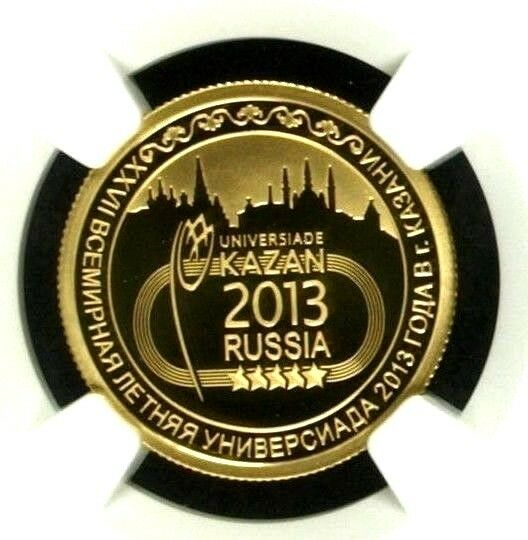 2013 Russia Gold 50 Roubles World Summer Universiade Kazan NGC PF70 Low Mintage