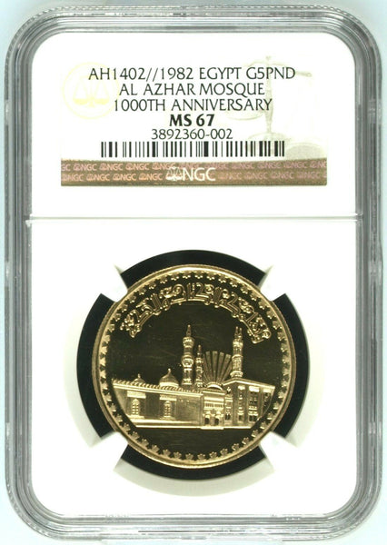 Egypt 1402/1982 Gold 5 Pounds Millenarian Al Azhar Mosque NGC MS67 Pop 1. Rare