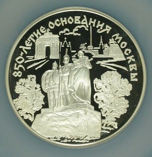 1997 Russia Silver Coin 25 Roubles 850th Moscow Anniversary NGC PF66