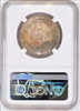 Algeria 1972 Silver 5 Dinars FAO 10th Anniversary of Independence NGC MS62