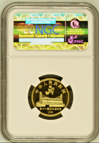 China 1990 Gold 100 Yuan Asian Games Beijing Swimmer NGC PF68 Olympic Diving
