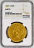 1869 Gold Coin $20 NGC AU55 Double Eagle Liberty Head United States