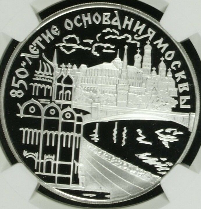 Russia 1997 Silver Coin 3R Riverside Scene 850th Moscow Anniversary NGC PF 66 UC