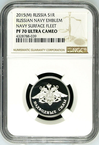 Russia 2015 Silver Rouble Navy Surface Fleet Emblem Russian Federation NGC PF70