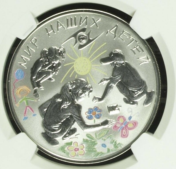 Russia 2011 Silver Colorized Coin 3 Rouble World of the Children NGC PF 69 Rare