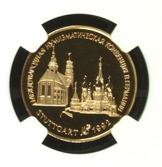 Russia 1992 Gold Medal Ballet Germany Numismatic Convention Ballerina NGC PF68