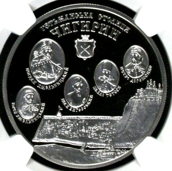 Ukraine 2006 Silver 10 Hryven 1oz City of Chyhyryn NGC PF69 Low Mintage