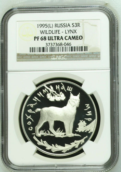 Russia 1995 Silver Coin 1oz 3 Rouble Wildlife Lynx NGC PF68 Ultra Cameo