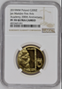 2019 Poland Gold 200 Zloty Jan Matejko Fine Arts NGC PF70 COA Box Low Mintage