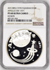 Fujairah 1389/1970 Silver Proof 10 Riyals Apollo XIV Space Mission Moon NGC PF68