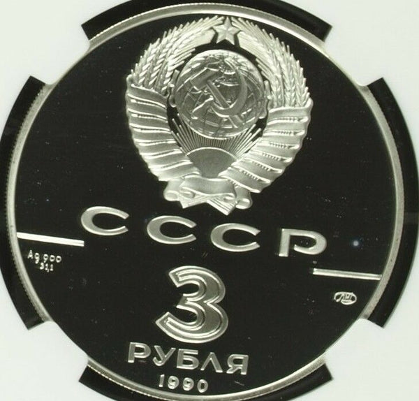 Russia USSR 1990 Silver 3 Roubles World Summit for Children New York NGC PF68 UC
