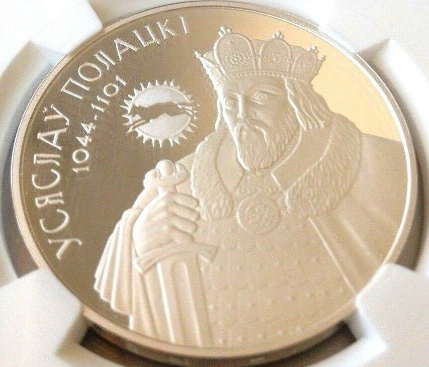 2005 Belarus Silver 20 Roubles Usyaslau of Polatsk Church NGC PF70 Low Mintage