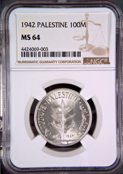 1942 British Palestine Silver 100 Mils NGC MS64 6 years before State of Israel
