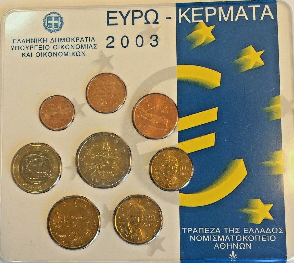 2003 Greece 8 Coins Official Euro Set Special Edition