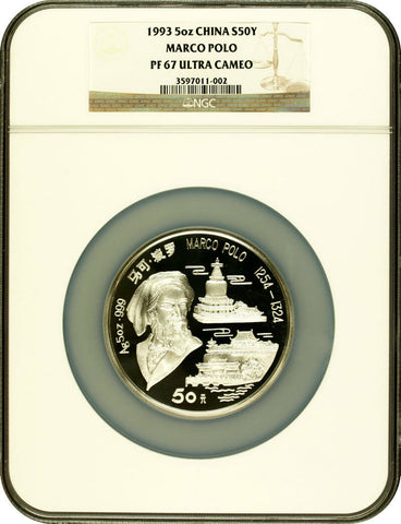 Rare China 1993 Large Silver Coin 50 Yuan 5oz Marco Polo NGC PF67 Mintage-1500