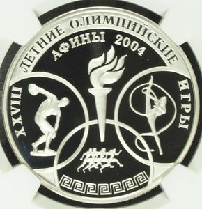 Russia 2004 Silver 3 Roubles XXVIII Sommer Olympics Torch Athens Greece NGC PF69
